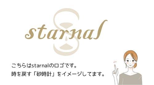 スターナルのロゴ